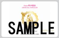aimachiiFCcardsimple