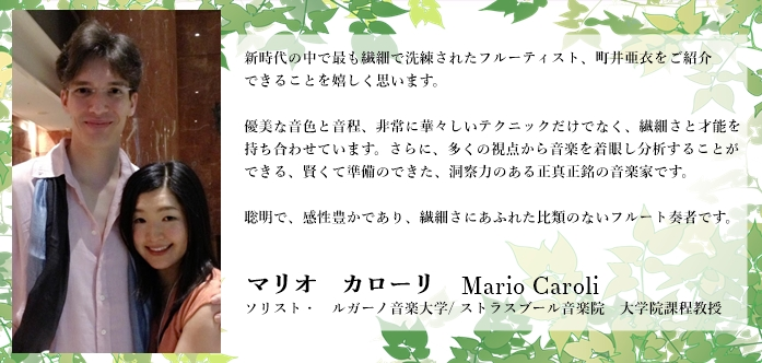 Mario推薦04201623